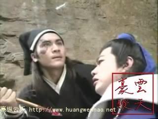 [1996] Thiên sư Chung Quỳ| Kim Siêu Quần, Phạm Hồng Hiên, Huỳnh Văn Hào Chungquy25
