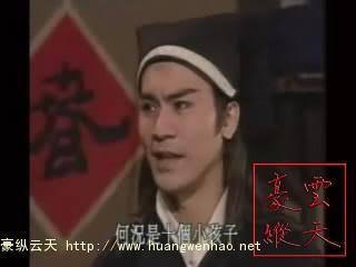 [1996] Thiên sư Chung Quỳ| Kim Siêu Quần, Phạm Hồng Hiên, Huỳnh Văn Hào Chungquy27