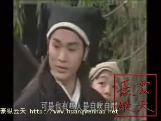 [1996] Thiên sư Chung Quỳ| Kim Siêu Quần, Phạm Hồng Hiên, Huỳnh Văn Hào Chungquy63