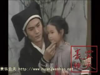 [1996] Thiên sư Chung Quỳ| Kim Siêu Quần, Phạm Hồng Hiên, Huỳnh Văn Hào Chungquy64