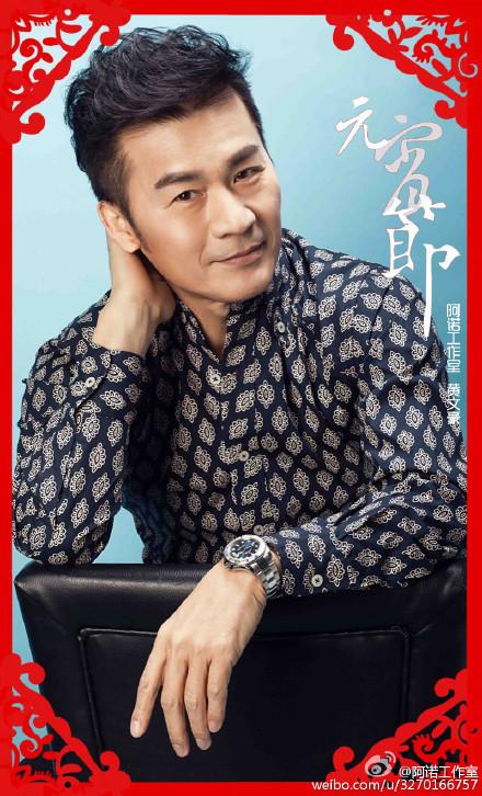 Weibo 2015 C2eac8e5jw1epv16d6bg4j20m810o4az_zpsmt5vzgwk