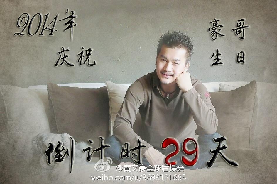 Hình tặng sinh nhật Hào ca - Page 2 Dc7c1e15jw1ei2d9g03cnj20q80higq2_zpsb4e797b9