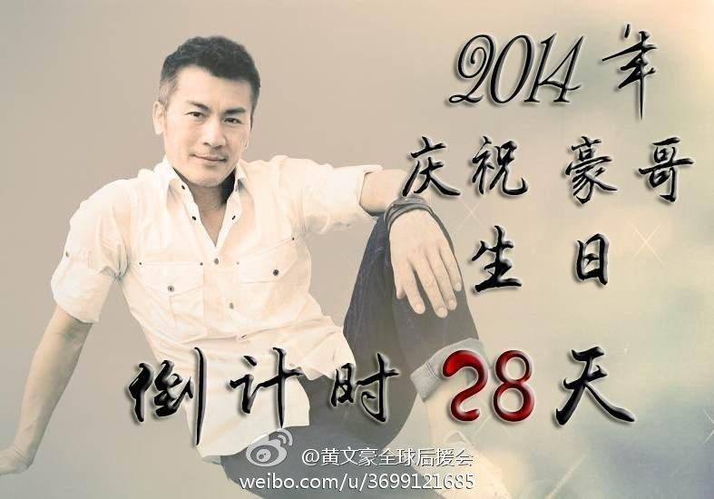 Hình tặng sinh nhật Hào ca - Page 2 Dc7c1e15jw1ei3iu4vgafj20lv0fadhs_zpsc3bfb2ce