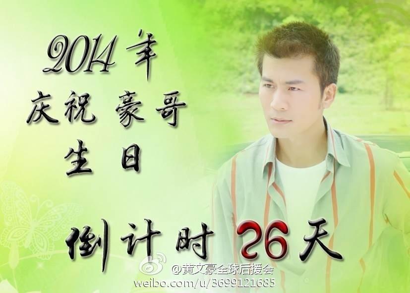 Hình tặng sinh nhật Hào ca - Page 2 Dc7c1e15jw1ei5u44ncq1j20mz0gfq52_zpsdae59cdc