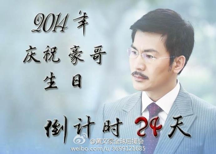 Hình tặng sinh nhật Hào ca - Page 2 Dc7c1e15jw1ei83q8qu45j20mz0gfac6_zpsaffa83a9