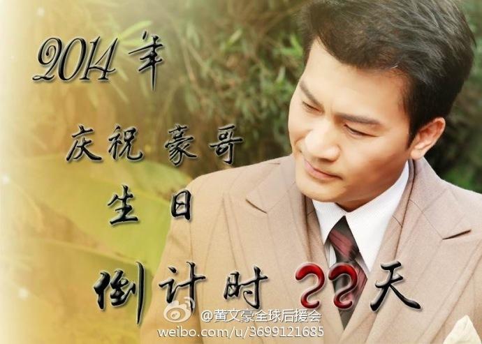 Hình tặng sinh nhật Hào ca - Page 2 Dc7c1e15jw1eiag0ee8vqj20mz0gfgoa_zps25ce3e77