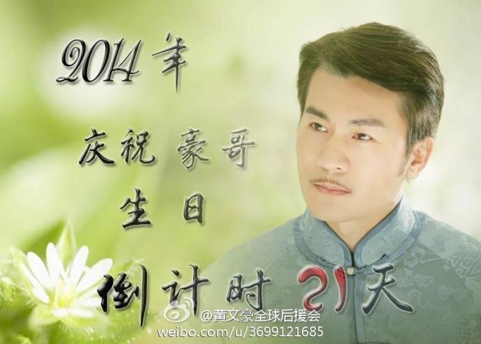 Hình tặng sinh nhật Hào ca - Page 2 Dc7c1e15jw1eibk3o38dij20mz0gf0us_zpsbc651dc5