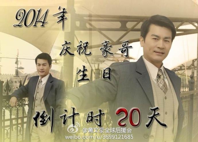 Hình tặng sinh nhật Hào ca - Page 2 Dc7c1e15jw1eicqju58q7j20mz0gfq5p_zps6d94b7d4