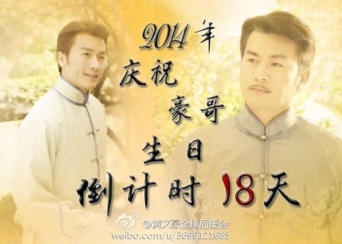 Hình tặng sinh nhật Hào ca - Page 2 Dc7c1e15jw1eif1w0u9eyj20mz0gf76q_zps69921ac8