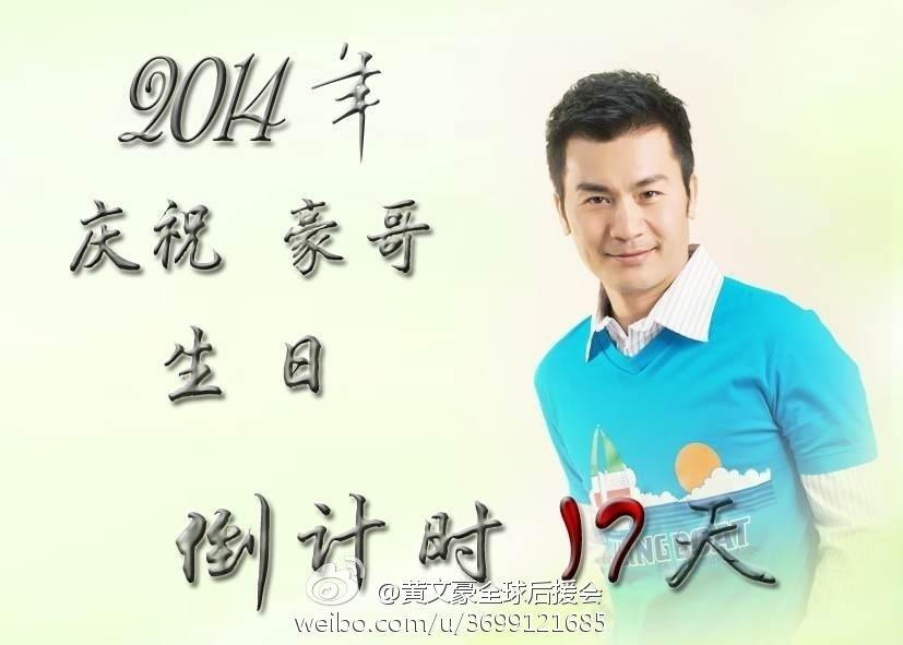 Hình tặng sinh nhật Hào ca - Page 2 Dc7c1e15jw1eig6ol17blj20mz0gfgn9_zpsd9bfc7ee
