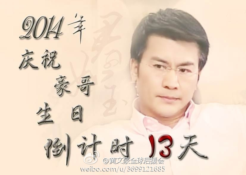 Hình tặng sinh nhật Hào ca - Page 2 Dc7c1e15jw1eikpwlcnq3j20mz0gfabm_zps30f7aa70
