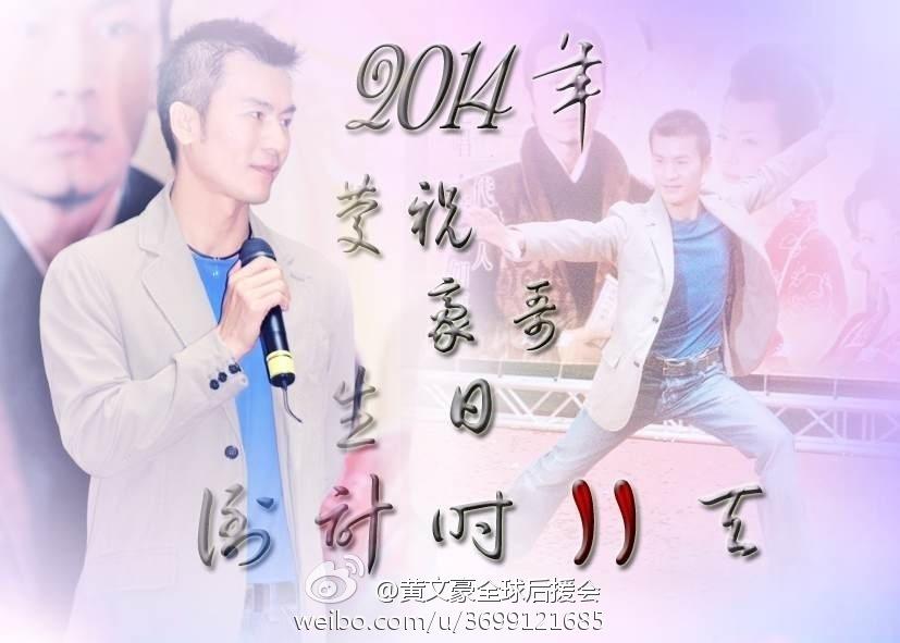 Hình tặng sinh nhật Hào ca - Page 2 Dc7c1e15jw1ein494khf7j20mz0gfac4_zpsd8c8cac6