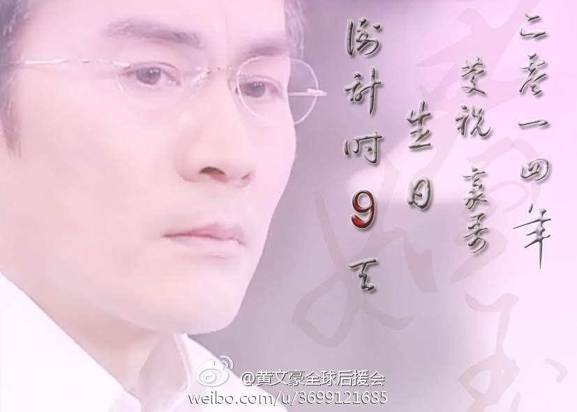 Hình tặng sinh nhật Hào ca - Page 2 Dc7c1e15jw1eipgcj9ctsj20mz0gfdh0_zps937f31b1