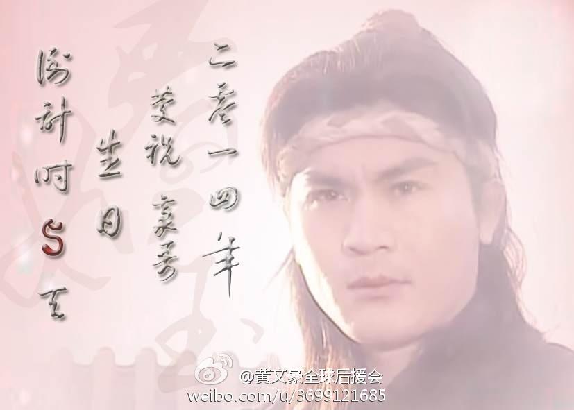Hình tặng sinh nhật Hào ca - Page 2 Dc7c1e15jw1eiu2pkdysnj20mz0gfmyc_zps4428dd2a