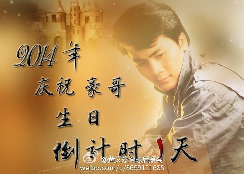 Hình tặng sinh nhật Hào ca - Page 2 Dc7c1e15jw1eiypf5gx0pj20mz0gftb1_zps7fd6a3a2