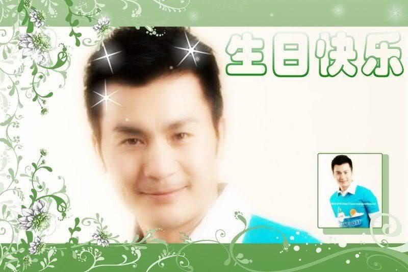 Hình tặng sinh nhật Hào ca Dado24