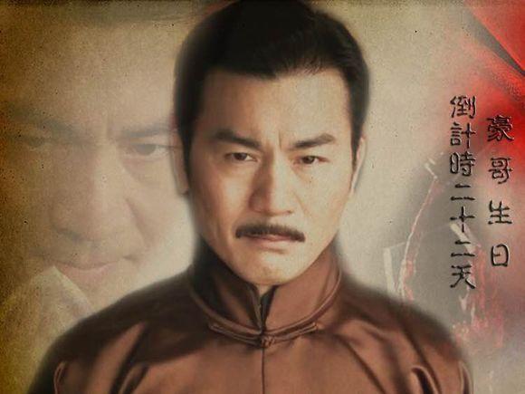 Hình tặng sinh nhật Hào ca - Page 2 71bd1d950a7b0208355ebad764d9f2d3562cc8a8_zps3u4sw2xm