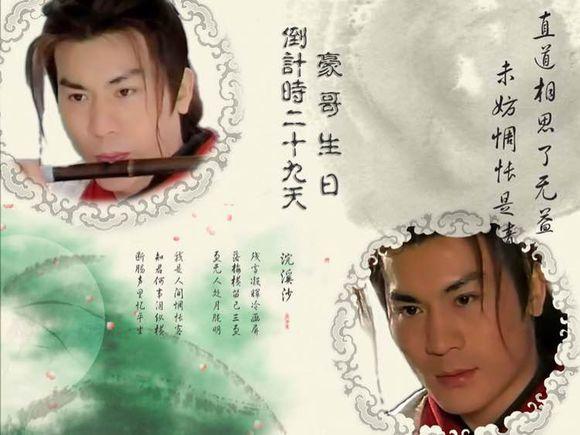 Hình tặng sinh nhật Hào ca - Page 2 Ab348c5494eef01f26a27b06e5fe9925be317dfd_zpszoyvwymx