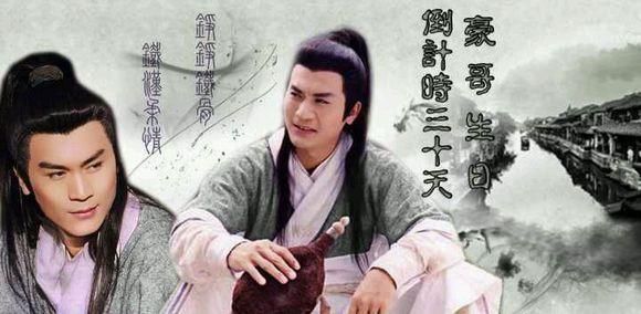 [1996-1998]Bảo tiêu (I,II.II) | Hà Gia Kính, Huỳnh Văn Hào, Lưu Ngọc Đình  - Page 2 B854ce1b9d16fdfa8deab92cb18f8c5496ee7bac_zpsffkjanhv