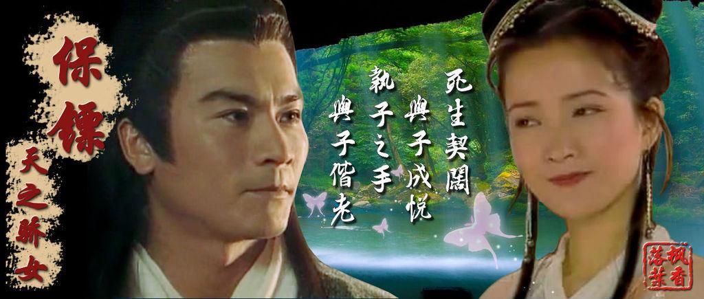 [1996-1998]Bảo tiêu (I,II.II) | Hà Gia Kính, Huỳnh Văn Hào, Lưu Ngọc Đình  - Page 2 Thiet%20y%204_zpsvyxnvdls