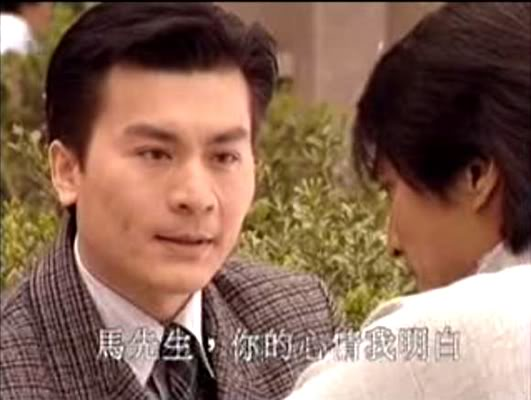 [1997]Mã Vĩnh Trinh | Hà Gia Kính, Huỳnh Văn Hào, Du Tiểu Phàm, Phạm Băng Băng Mvt149