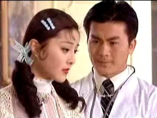 [1997]Mã Vĩnh Trinh | Hà Gia Kính, Huỳnh Văn Hào, Du Tiểu Phàm, Phạm Băng Băng Mvt175
