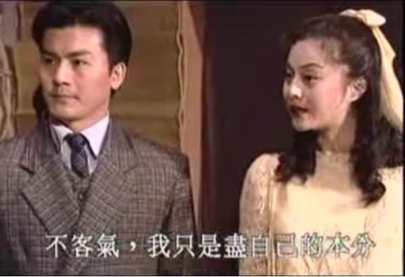 [1997]Mã Vĩnh Trinh | Hà Gia Kính, Huỳnh Văn Hào, Du Tiểu Phàm, Phạm Băng Băng Mvt18