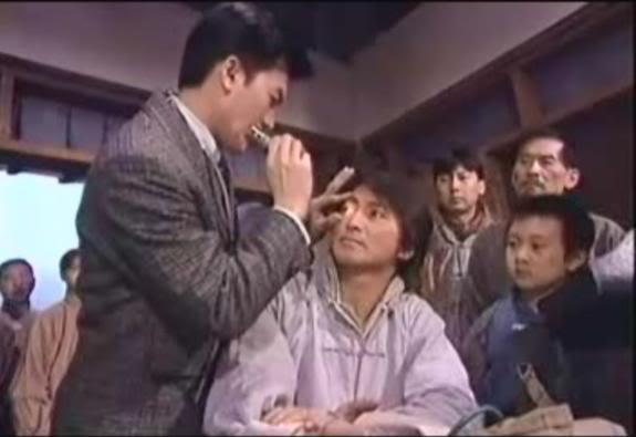[1997]Mã Vĩnh Trinh | Hà Gia Kính, Huỳnh Văn Hào, Du Tiểu Phàm, Phạm Băng Băng Mvt21