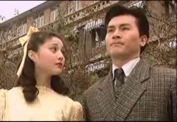 [1997]Mã Vĩnh Trinh | Hà Gia Kính, Huỳnh Văn Hào, Du Tiểu Phàm, Phạm Băng Băng Mvt27