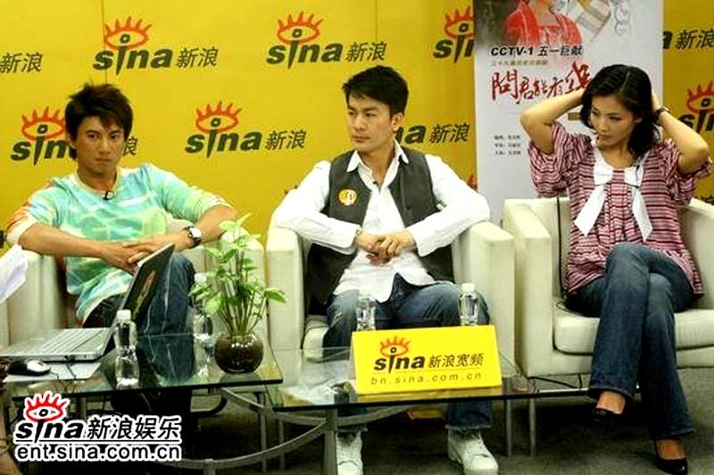 [2005]Giang sơn mỹ nhân tình | Huỳnh Văn Hào, Lưu Đào, Ngô Kỳ Long - Page 3 U1735P28T3D1533010F326DT20070425150125_zpsc613b682