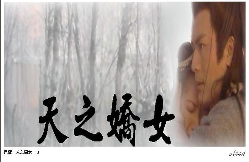 [1996-1998]Bảo tiêu (I,II.II) | Hà Gia Kính, Huỳnh Văn Hào, Lưu Ngọc Đình  Trinhthiety10