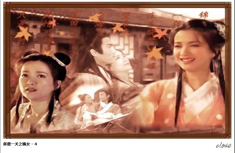 [1996-1998]Bảo tiêu (I,II.II) | Hà Gia Kính, Huỳnh Văn Hào, Lưu Ngọc Đình  Trinhthiety2