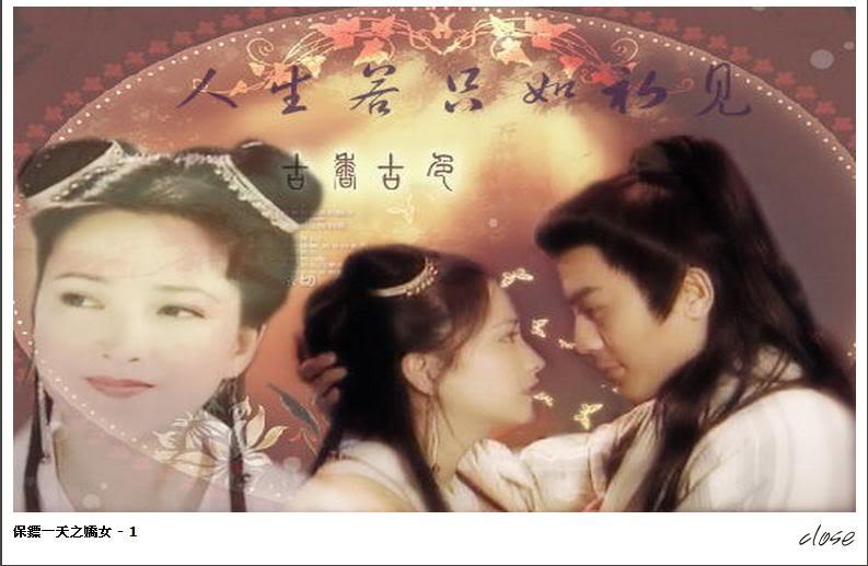[1996-1998]Bảo tiêu (I,II.II) | Hà Gia Kính, Huỳnh Văn Hào, Lưu Ngọc Đình  Trinhthiety5