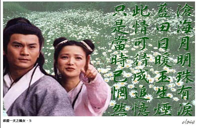 [1996-1998]Bảo tiêu (I,II.II) | Hà Gia Kính, Huỳnh Văn Hào, Lưu Ngọc Đình  Trinhthiety6