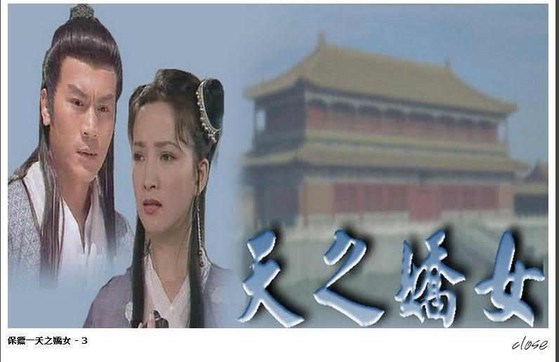 [1996-1998]Bảo tiêu (I,II.II) | Hà Gia Kính, Huỳnh Văn Hào, Lưu Ngọc Đình  Trinhthiety8
