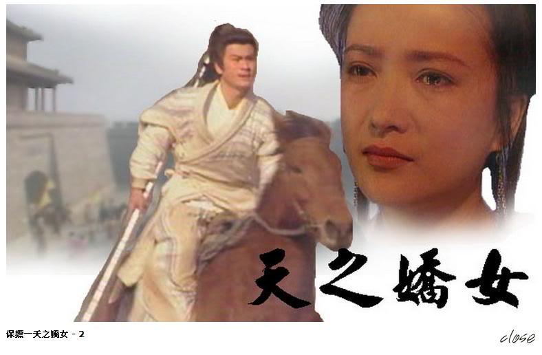 [1996-1998]Bảo tiêu (I,II.II) | Hà Gia Kính, Huỳnh Văn Hào, Lưu Ngọc Đình  Trinhthiety9