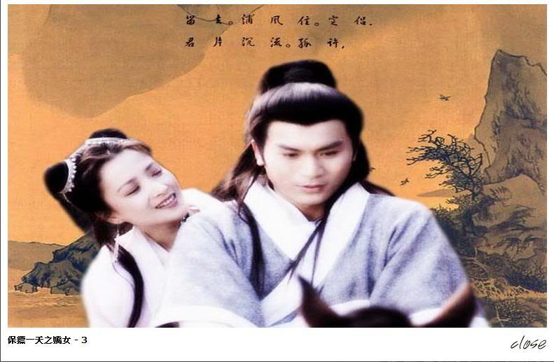 [1996-1998]Bảo tiêu (I,II.II) | Hà Gia Kính, Huỳnh Văn Hào, Lưu Ngọc Đình  Trinhthity3