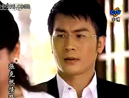 [2007]Hào môn bản sắc | Huỳnh Trọng Côn, Huỳnh Văn Hào, Ông Gia Minh Vlcsnap-2011-02-20-07h22m19s149