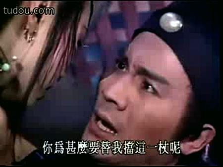 [1996] Thiên sư Chung Quỳ| Kim Siêu Quần, Phạm Hồng Hiên, Huỳnh Văn Hào Vlcsnap-2011-06-03-08h39m33s54