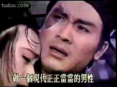 [1996] Thiên sư Chung Quỳ| Kim Siêu Quần, Phạm Hồng Hiên, Huỳnh Văn Hào Vlcsnap-2011-06-03-08h41m57s201