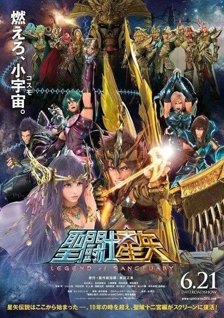 [Notícia]Filme Saint Seiya Legend of Sanctuary confirmado no Brasil Movie_saint_seiya_legend_of_sanctuary_oficial_poster