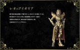 photo movie_saint_seiya_legend_of_sanctuary_i.jpg