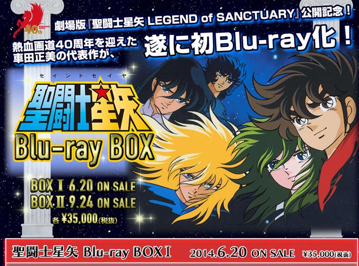 [Notícia] Blu-ray box da série clássica Saint_seiya_blu_ray_box_a