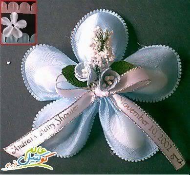 هدايا للمواليد FL-ORG-B2