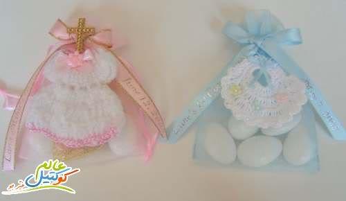 هدايا للمواليد Bag-knit