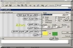 دروس وشروح للبرمجة والبرامج