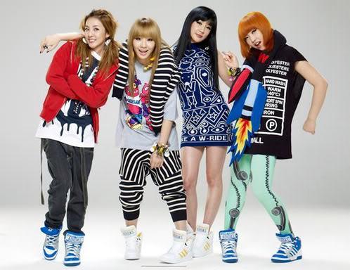 Ca khúc của 2NE1 bị 'buộc tội' có hại cho giới trẻ? T468633