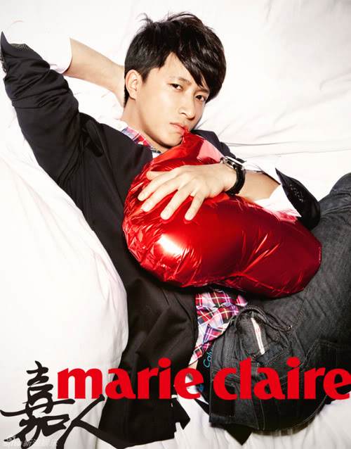 Valentine lãng mạn với cựu thành viên Super Junior T488271