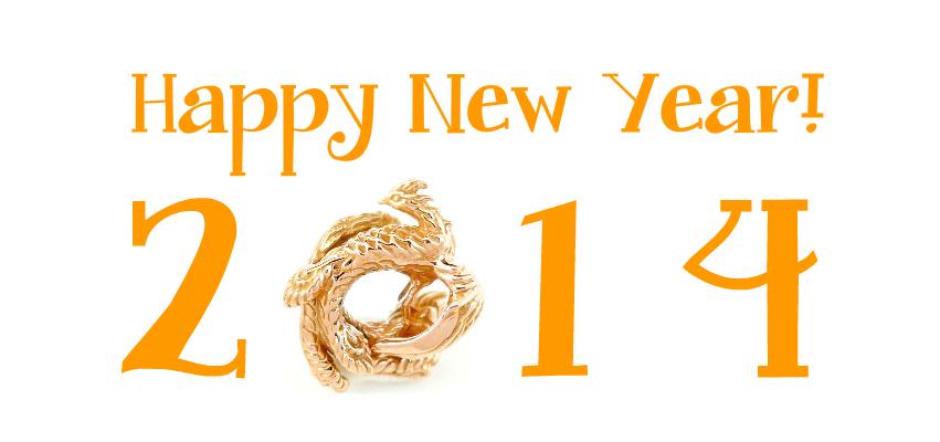 ✯ ❄ ✯ Happy New Year 2014! ✯ ❄ ✯ Faerybeads_2014_HNY_zpsddf31474