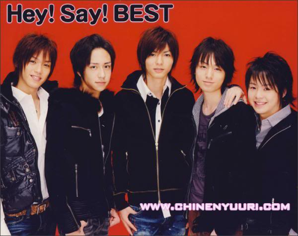 Hey! Say! JUMP 1_595835663l